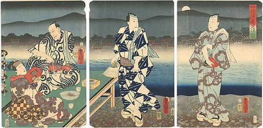四条河原夕涼の図 / 豊国三代