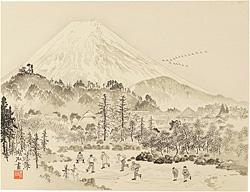 新屋の大池と富士 / 定方塊石