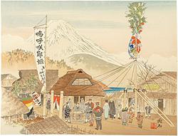 湖畔の正月と富士 / 定方塊石