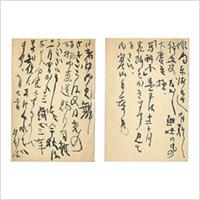 【自筆葉書】杉本健吉(洋画家) 2通 昭和43・44年