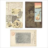 【自筆葉書】樋畑雪湖(逓信博物館創設者) *藤井甚太郎(日本史学者)宛 3通