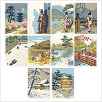 木版絵葉書 国際観光都 京の文化