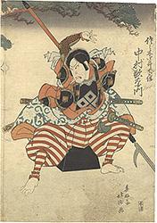 鎌倉三代記 / 北洲