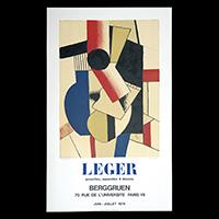 レジェ展ポスター(1979年・CLOT BRAMSEN ET GEORGES)