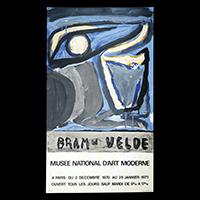 フランス国立近代美術館ポスター(1970年)