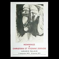 クリスチャン・ゼルヴォスとイヴォンヌ・ゼルヴォス夫妻へのオマージュ展ポスター(1971年・ムルロー工房)