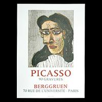 ピカソ展ポスター(1971年・ムルロー工房)