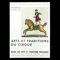 サーカスの芸術と伝統展ポスター(1956年・ムルロー工房)
