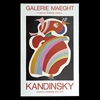 カンディンスキー展ポスター(マーグ画廊)