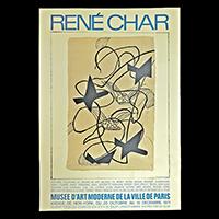 ルネ・シャール展ポスター(1971年)