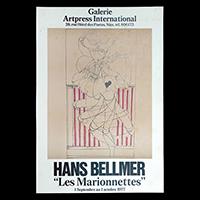 ハンス・ベルメール展ポスター マリオネット(1977年)