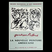 ジャクソン・ポロックと新しいアメリカの画家展ポスター(1959年)