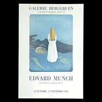 エドヴァルド・ムンク展ポスター(1983年・ムルロー工房)