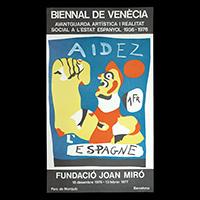 ヴェネチア・ビエンナーレ展ポスター(1977)