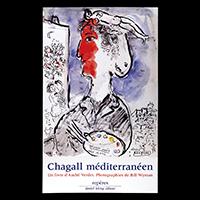 シャガール展ポスター(1987年・マーグ画廊)