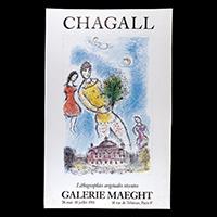 シャガール展ポスター(1981年・マーグ画廊)