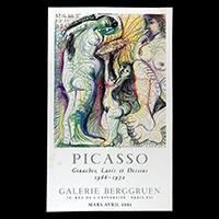 ピカソ展ポスター(1981年)