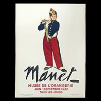 マネ展ポスター(1932年・ムルロー工房)