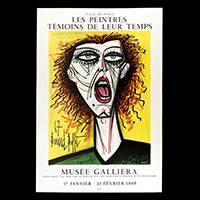時代の証人・画家展ポスター(1968年・ムルロー工房)