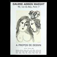 デッサン展ポスター(1986年・マーグ画廊)