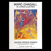 シャガール展ポスター(1982年)