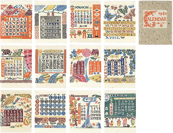 型染カレンダー 1980 / 芹沢銈介