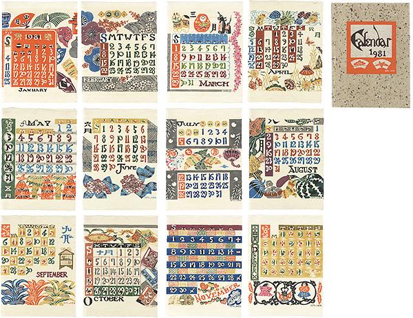 型染カレンダー 1981 / 芹沢銈介