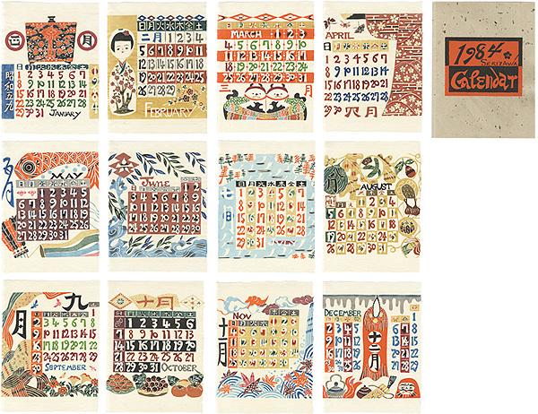型染カレンダー 1984 / 芹沢銈介
