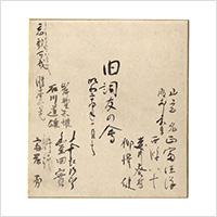 ルオー展ポスター(1964年・ムルロー工房)
