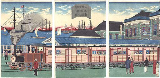 東京横浜蒸気車鉄道之図 / 広重三代
