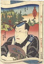 千社詣 王子稲荷 / 国貞初代