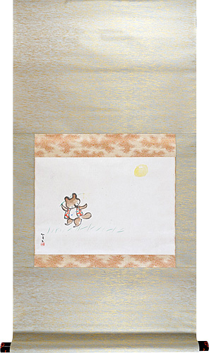 月に狸図(仮題) / 西原比呂志