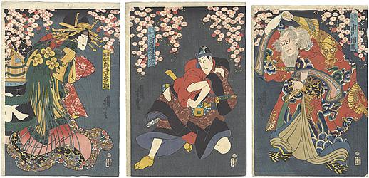 助六所縁江戸桜 / 芳虎