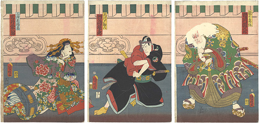 助六所縁江戸桜 / 国明