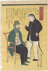 外国人物図画 南京 仏蘭西 / 芳幾