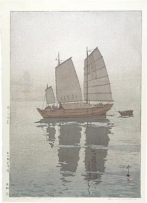 瀬戸内海集 帆船 霧 / 吉田博