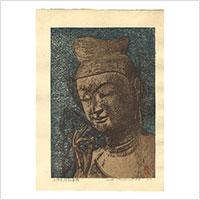 【木版】小松平八「広隆寺 弥勒菩薩」 ※吉田博の専属摺師