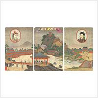 【浮世絵】三代歌川国輝「支那北京之景」木版