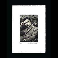 【木口木版】栗田政裕「蔵書票 夏目漱石」