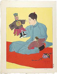 中国の人形使い(支那の人形) / ポール・ジャクレー