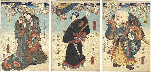 五変化所作事の内 意休 助六 揚巻 / 豊国三代