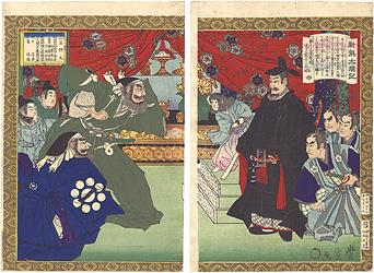 新撰太閤記 三法師丸 / 豊宣