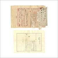 【自筆草稿】中村憲吉「大原壽恵子略歴」