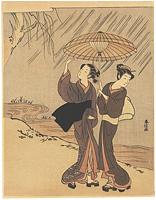 柳下の美人相合傘【復刻版】 / 春信