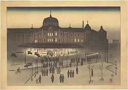 東京駅夕景 / 石井鶴三