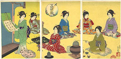 女礼式之図 / 吟光(銀光)