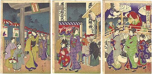 江戸風俗十二ヶ月之内 二月 初午稲荷祭之図 / 周延