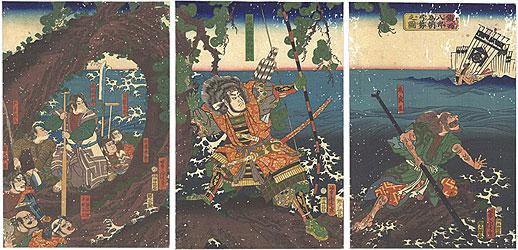 鎮西八郎為朝弓勢之図 / 芳虎