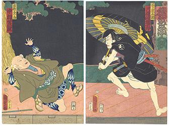 操菖蒲人形 / 国貞初代