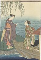 柳の河岸【復刻版】 / 春信
